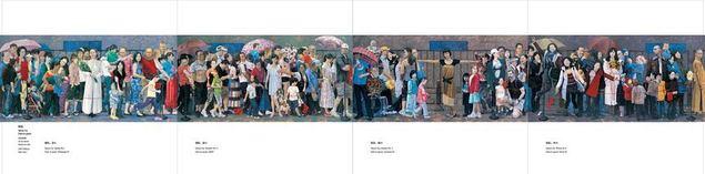 """WANG Guanying dans """"Changement de vision, les œuvres artistiques après l'époque de MAO Zedong"""","""