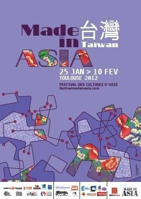 festivalmadeinasia.com