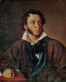 Portrait (huile) d'Alexandre Pouchkine par Vassili Tropinine, 1827.