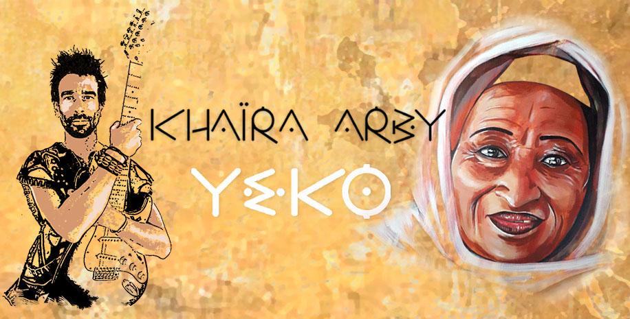 Yohann Le Ferrand enregistre l'ultime titre le la chanteuse malienne Khaïra Arby sur l'album Yeko.