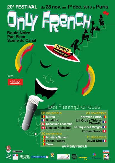 Only French | Spécial Sénégal