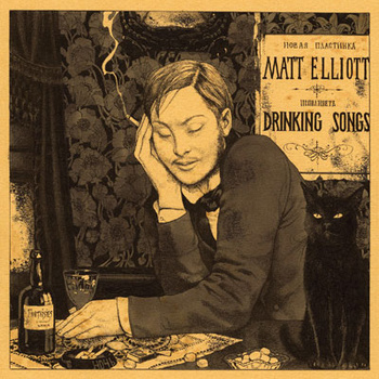 MATT ELLIOTT + ALONE WITH EVERYBODY