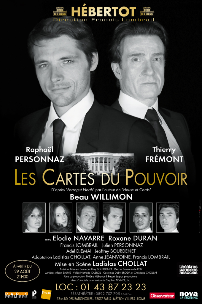 http://theatrehebertot.com/
