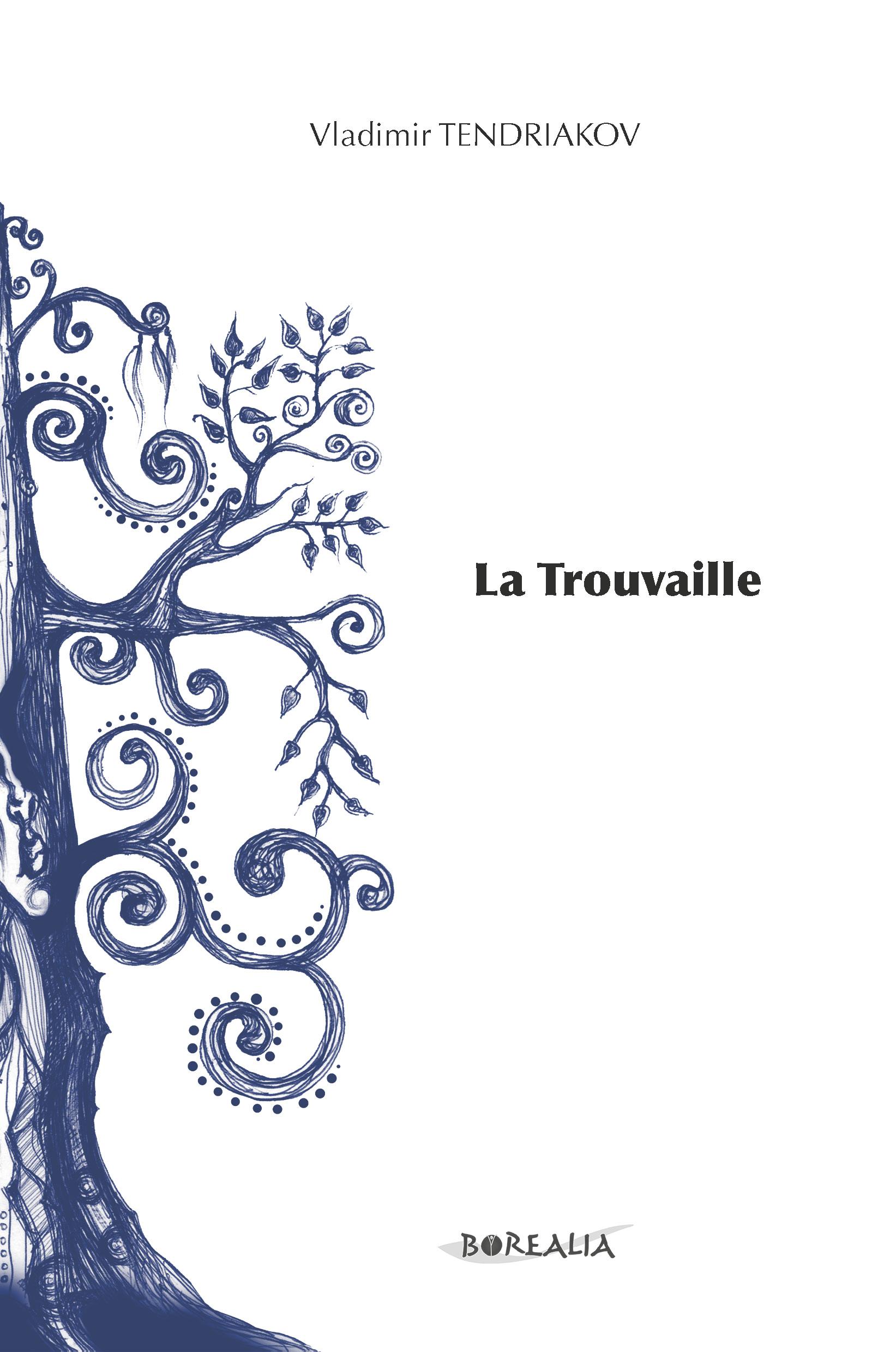 Parution de LA TROUVAILLE en accompagnement de la sortie du film CRIMINEL (chez Borealia)