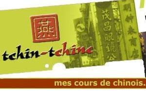 Stage enfant de calligraphie chinoise