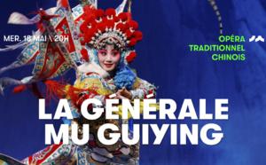 La générale Mu Guiying (opéra Wu)